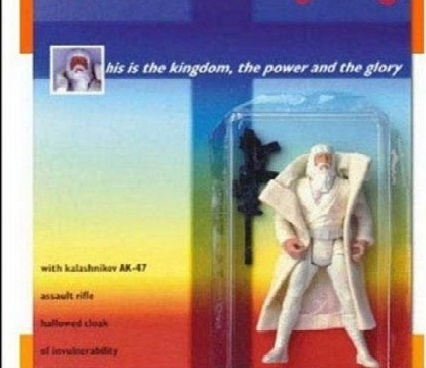 God-Almighty-10-Weird-Toys-for-Kids