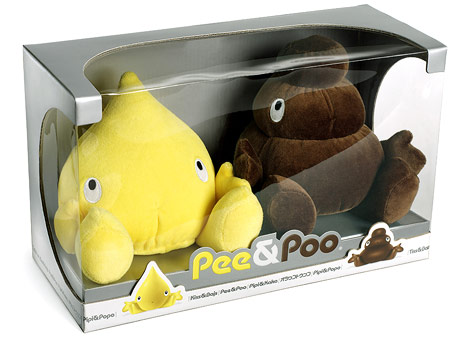 Pee-and-Poo-Plush-10-Weird-Toys-for-Kids