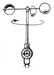 Image public domain