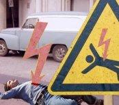 interesting_nifty_funny_amazing_warning_signs_09200907241413412304