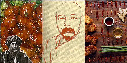 general_tsos_chicken